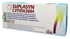 Suplasyn, iniekcje dostawowe, 20 mg / 2 ml, 1 strzykawka
